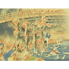 Hamada Josen: Fire on the Bridge - Great Kanto Earthquake - Art Gallery of Greater Victoria