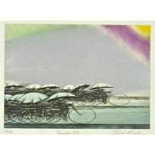Kuroda Shigeki: Rainbow City - Art Gallery of Greater Victoria