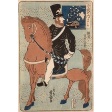 Taguchi Yoshimori: Russian on Horse - Art Gallery of Greater Victoria