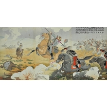 小原古邨: Russo-Japanese War (Scene of Battle at Jiuliancheng) - Art Gallery of Greater Victoria