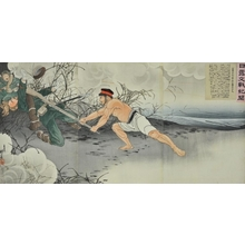 Migita Toshihide: Russo-Japanese War (Ohashi Keikichi Kills an Enemy Soldier) - Art Gallery of Greater Victoria