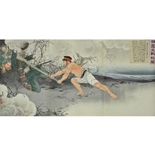 Migita Toshihide: Russo-Japanese War (Ohashi Keikichi Kills an Enemy Soldier) - Art Gallery of Greater Victoria