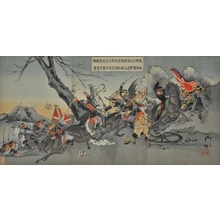 Utagawa Kokunimasa: Russo-Japanese War: Battle in Koshu Province - Art Gallery of Greater Victoria