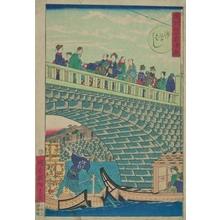 歌川国輝: Busy Edo Bridge on Sumida River - Art Gallery of Greater Victoria