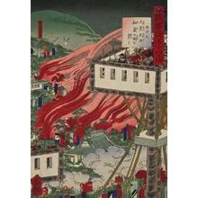 歌川芳艶: Toyotomi Hideyoshi's Army advances toward the Castle of Wake - Art Gallery of Greater Victoria