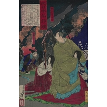 Tsukioka Yoshitoshi: Toyotomi Hideyoshi - Art Gallery of Greater Victoria