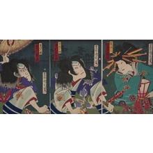 Toyohara Kunichika: Soga Brothers - Kabuki Scene - Art Gallery of Greater Victoria