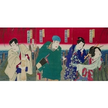 Toyohara Kunichika: Poet, Beauty and Priest - Art Gallery of Greater Victoria