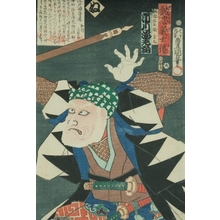 歌川国貞: One of the 47 Ronin - Art Gallery of Greater Victoria