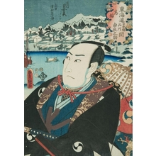 Utagawa Kunisada: Takanawa between Nihonbashi and Shinagawa, Ichikawa Omezo as Oinishi Kuranosuke - Art Gallery of Greater Victoria