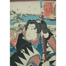 Utagawa Kunisada: Actor in the role of chamberlain Kuranosuke's son in Chushingura - Art Gallery of Greater Victoria