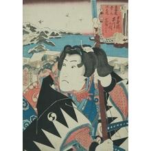 Utagawa Kunisada: Actor in the role of chamberlain Kuranosuke's son in Chushingura - Art Gallery of Greater Victoria
