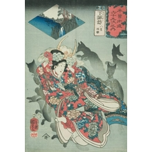 歌川国芳: Noble Lady dancing with her dead Lord's Helmet, surrounded by fox spirits - Art Gallery of Greater Victoria