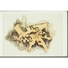 Kenji Ushiku: Works, No.4 - Art Gallery of Greater Victoria