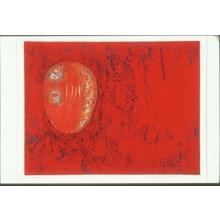 Tajima Hiroyuki: Prayer - Art Gallery of Greater Victoria
