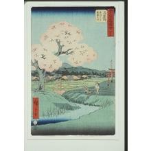 歌川広重: Ishiyakushi - Art Gallery of Greater Victoria