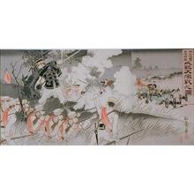 Shuko: Fierce Battle at Asan, Korea - Art Gallery of Greater Victoria