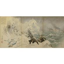 Mizuno Toshikata: Seven Brave Marines Land First on the Shore Near Weihaiwei - Art Gallery of Greater Victoria
