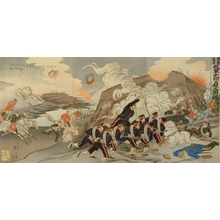 渡辺延一: The Great Victory of the Japanese Army in the Chongju - Art Gallery of Greater Victoria