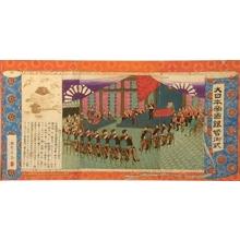 Nansai Toshinori: Celebration of the Emperor Meiji's Silver Wedding Anniversary - Art Gallery of Greater Victoria