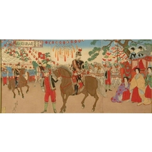 渡辺延一: Celebration of Silver Wedding Anniversary, Viewing of Troops at Aoyama - Art Gallery of Greater Victoria