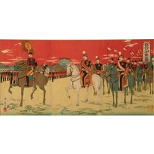 Inoue Yasuji: Emperor Meiji Inspecting the Imperial Troops - Art Gallery of Greater Victoria