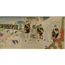 Migita Toshihide: Chinese Officers Surrender to the Japanese Army at Pyongyang - Art Gallery of Greater Victoria