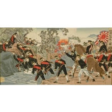 渡辺延一: Fierce Battle at Port Arthur - Art Gallery of Greater Victoria