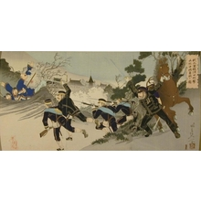渡辺延一: The Japanese Second Army Attacks Port Arthur - Art Gallery of Greater Victoria