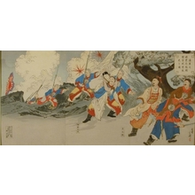 Migita Toshihide: Chinese General, Ye ZhiZhao, with his Korean Concubine Retreating from the Japanese Army - Art Gallery of Greater Victoria