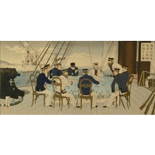 Mizuno Toshikata: Japanese Naval Officers Plot Strategy Against Chinese Navy - Art Gallery of Greater Victoria