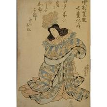 Utagawa Kunisada: Actor Nakamura Shi bajaku in one of his Seven Quick (costume) Changes - Art Gallery of Greater Victoria