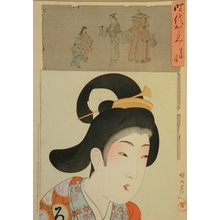 豊原周延: Lady in Kyoto Era (1716-1735) - Art Gallery of Greater Victoria