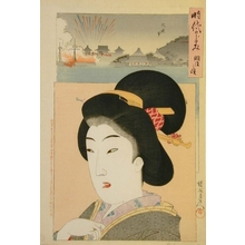 豊原周延: Lady in Meiji Era (1868-1912) - Art Gallery of Greater Victoria