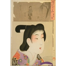 Toyohara Chikanobu: Lady of the Kanbun Era (1661-72) - Art Gallery of Greater Victoria
