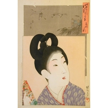 豊原周延: Lady of the Bunsei Era (1818-1830) - Art Gallery of Greater Victoria