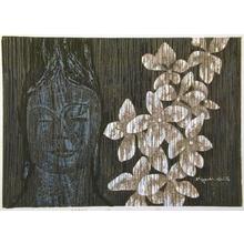 Kiyoshi Saito: Dream (B) - Art Gallery of Greater Victoria