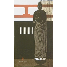 Kiyoshi Saito: Tosyodai-Ji, Nara - Art Gallery of Greater Victoria