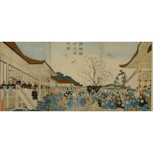 Utagawa Kunisato: Unification of Japan: Homage to Hideoshi - Art Gallery of Greater Victoria