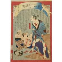Ochiai Yoshiiku: Attempted Murder at a Dress Shop - Art Gallery of Greater Victoria