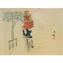 Wada Sanzo: Soba Delivery Boy - Art Gallery of Greater Victoria