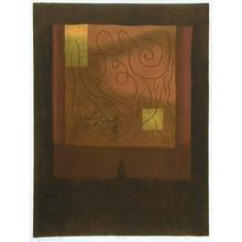 Tajima Hiroyuki: Almanac - Art Gallery of Greater Victoria