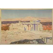 吉田博: The Acropolis Ruins, Morning - Art Gallery of Greater Victoria