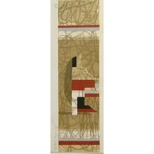 Junichiro Sekino: Etude - Art Gallery of Greater Victoria