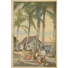Yoshida Hiroshi: Singapore - Art Gallery of Greater Victoria