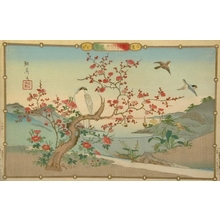 Utsushi Rinsai: Hawk & Sparrows - Art Gallery of Greater Victoria