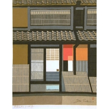 Junichiro Sekino: Building - Art Gallery of Greater Victoria