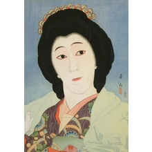 Natori Shunsen: Onoye Baiko as Sayari - Art Gallery of Greater Victoria
