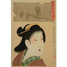 Toyohara Chikanobu: Lady of the Kyouhou Era (1716-1755) - Art Gallery of Greater Victoria