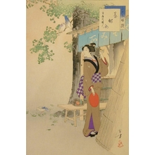 Mizuno Toshikata: Woman Working at a Tea House - Art Gallery of Greater Victoria
